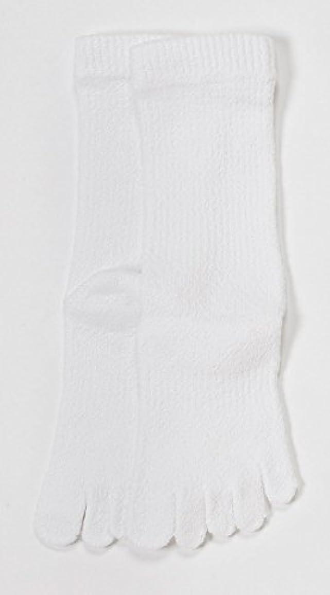 大香水彼らのものLASANTE 1150:ユビレッグスポーツ厚手5本指ソックス(五本指靴下) S?M