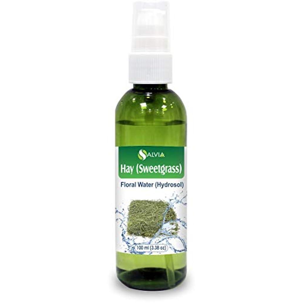 破滅的な熱心華氏Hay (Sweetgrass) Floral Water 100ml (Hydrosol) 100% Pure And Natural