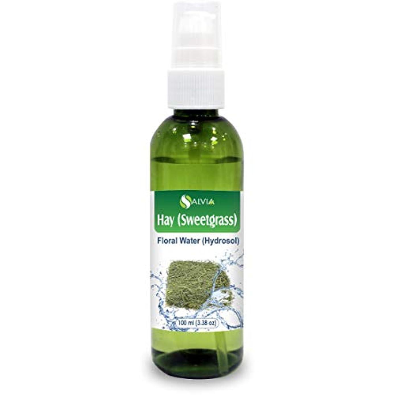 群がる風刺蓋Hay (Sweetgrass) Floral Water 100ml (Hydrosol) 100% Pure And Natural