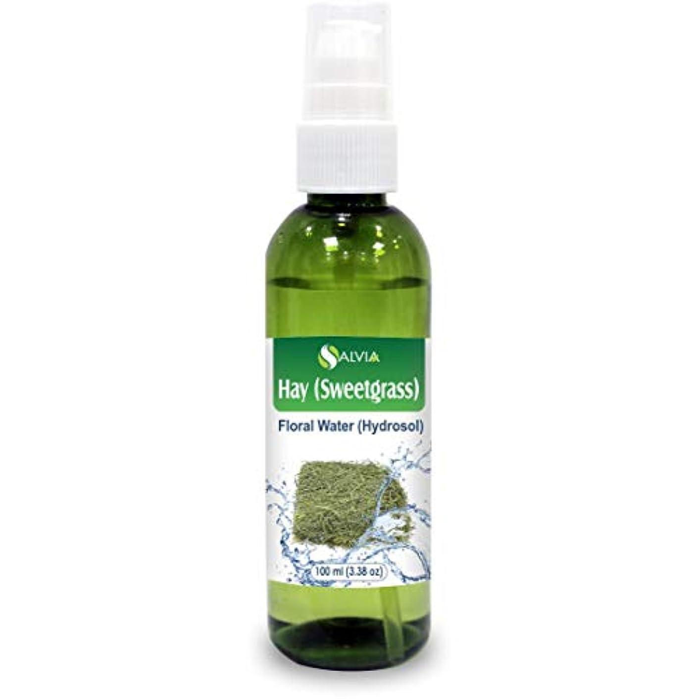 本質的に集まる霧深いHay (Sweetgrass) Floral Water 100ml (Hydrosol) 100% Pure And Natural