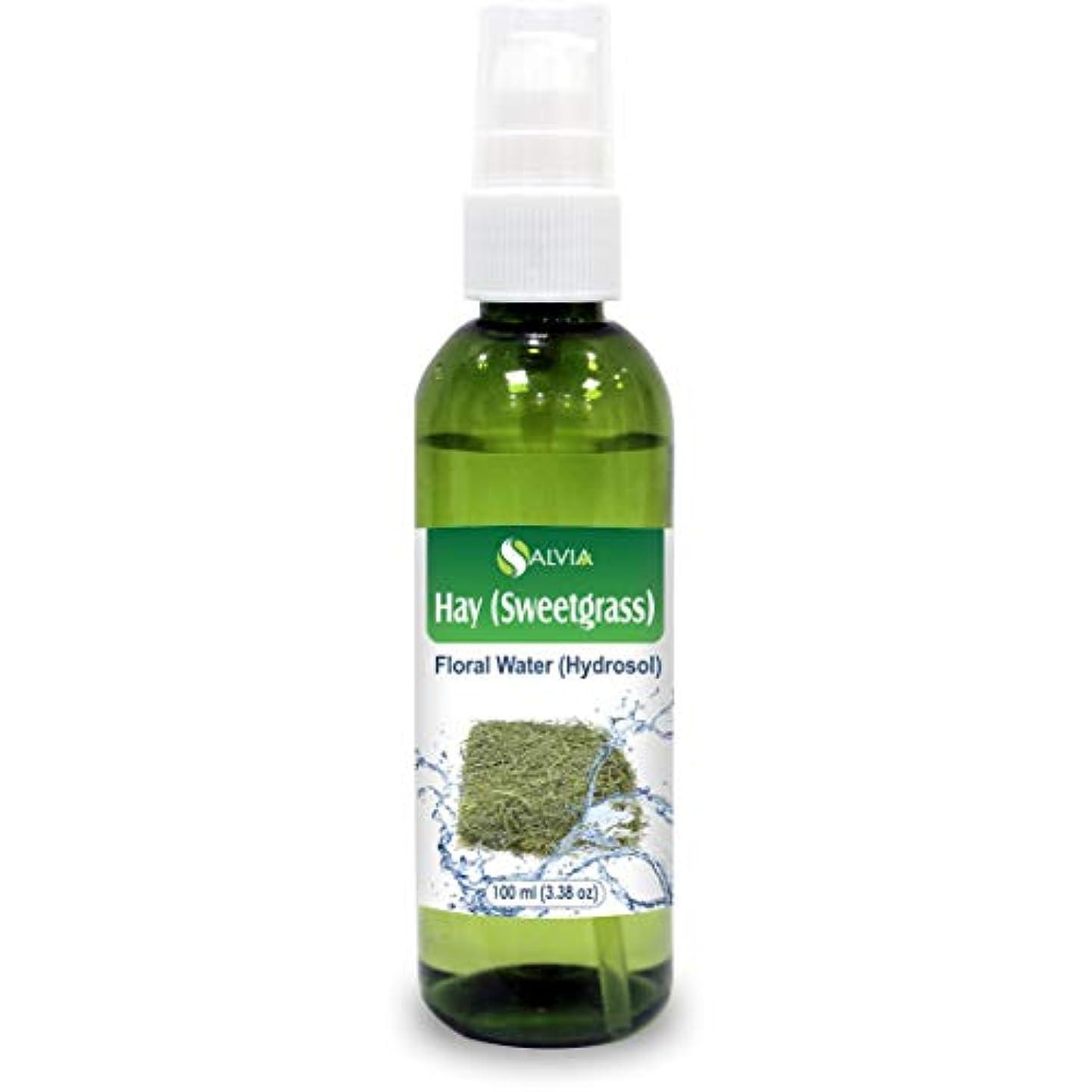 アルコールグリップ樫の木Hay (Sweetgrass) Floral Water 100ml (Hydrosol) 100% Pure And Natural