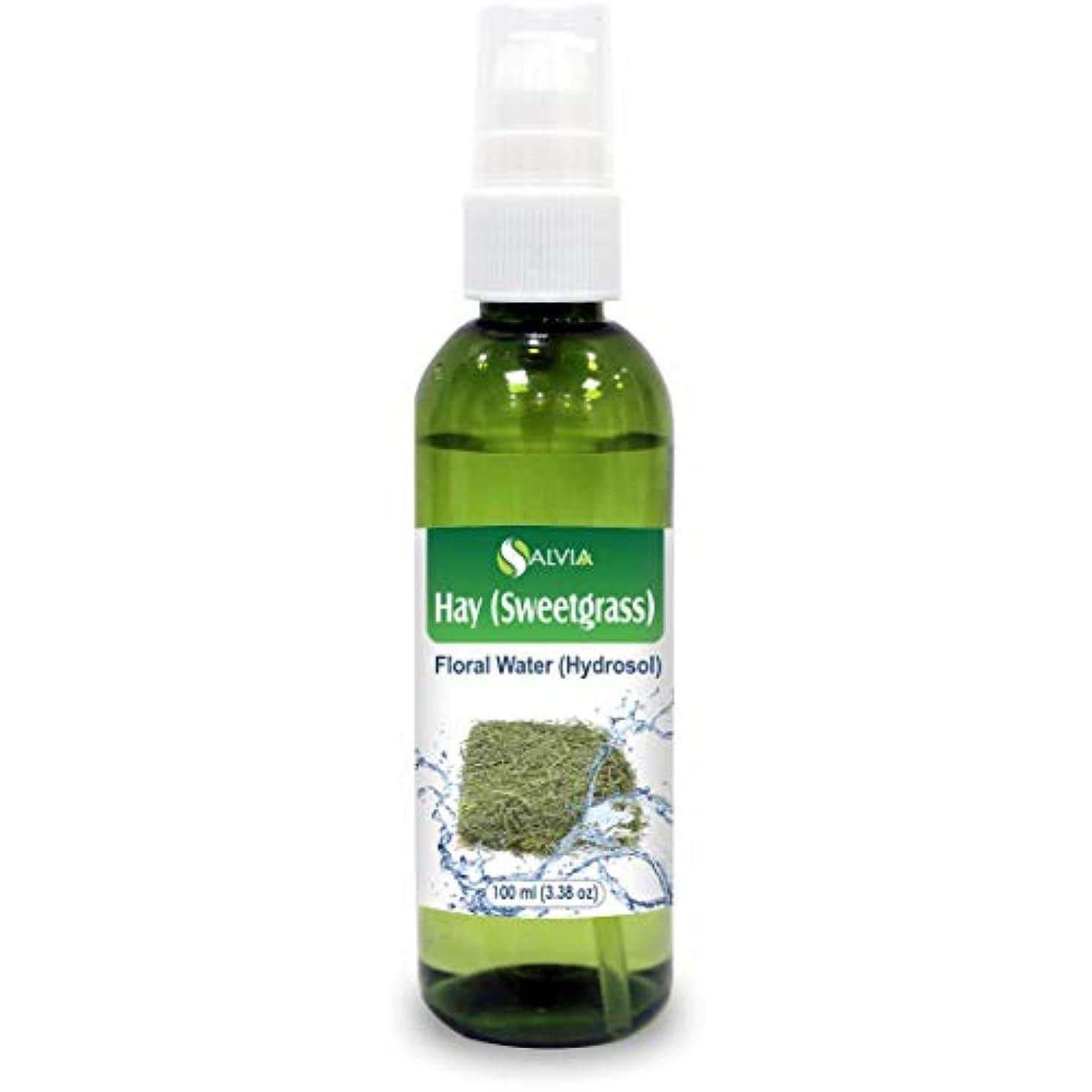 かび臭いとても多くの丘Hay (Sweetgrass) Floral Water 100ml (Hydrosol) 100% Pure And Natural