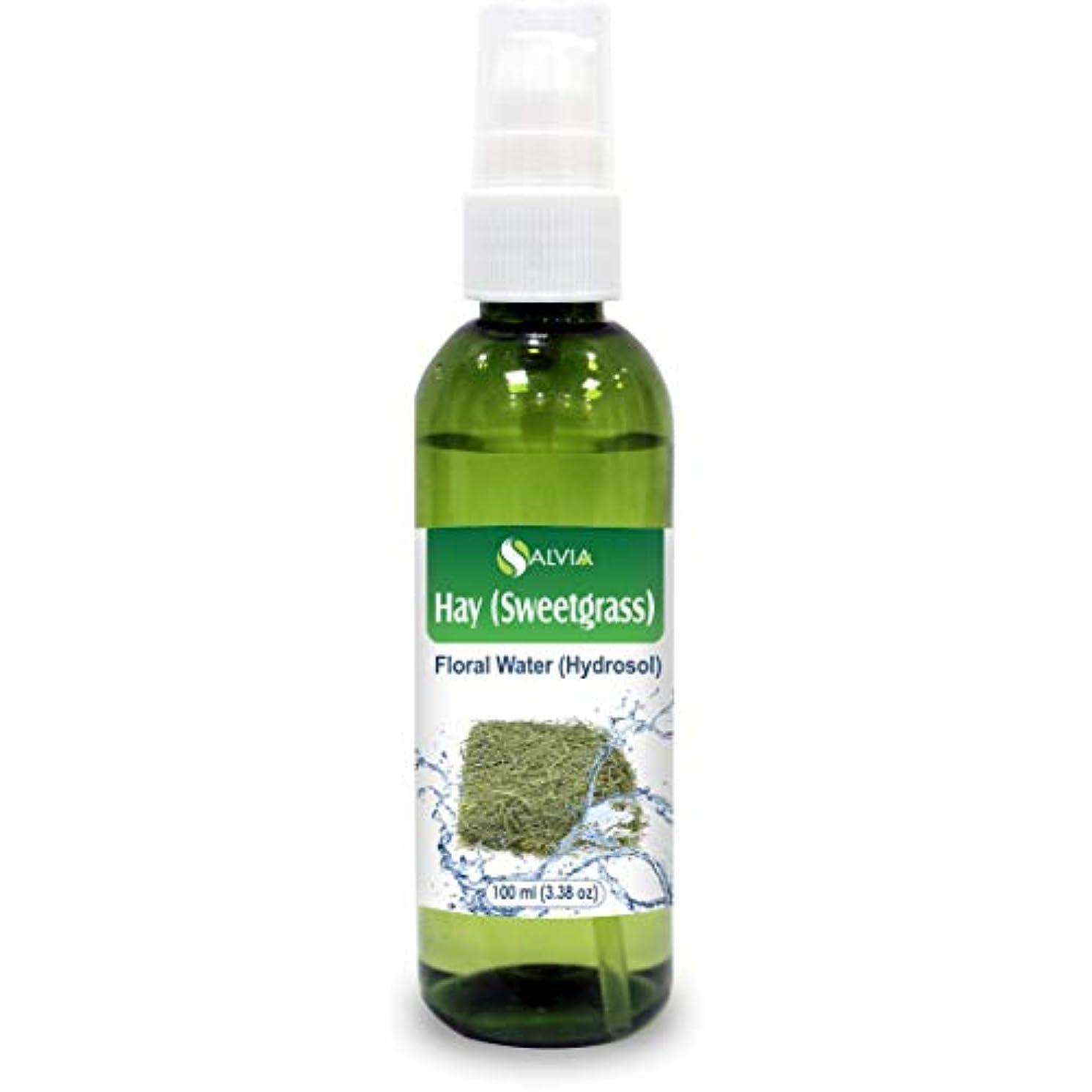 センチメンタル教育出発Hay (Sweetgrass) Floral Water 100ml (Hydrosol) 100% Pure And Natural