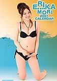 森絵梨佳 2007年 カレンダー