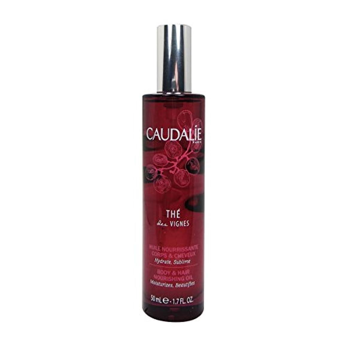 慣らすシールネックレットCaudalie Th De Vignes Hair And Body Oil 50ml [並行輸入品]