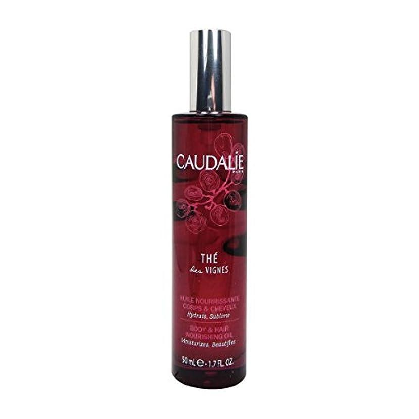 到着省略する砂のCaudalie Th De Vignes Hair And Body Oil 50ml [並行輸入品]