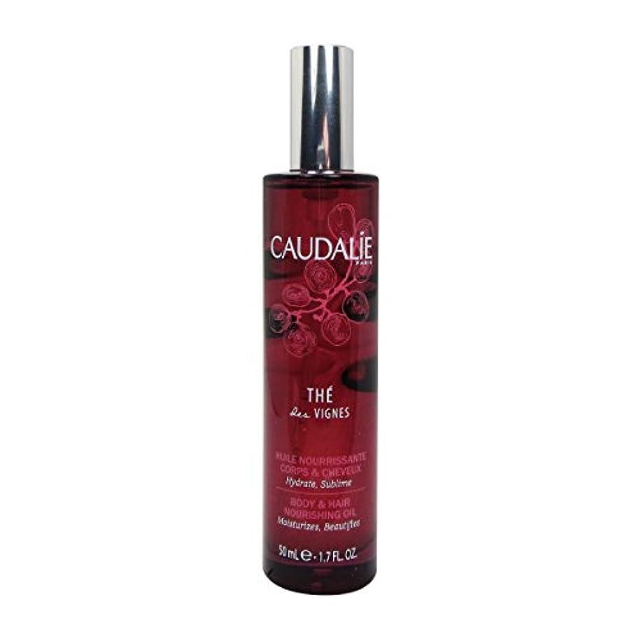 メロン合併除外するCaudalie Th De Vignes Hair And Body Oil 50ml [並行輸入品]