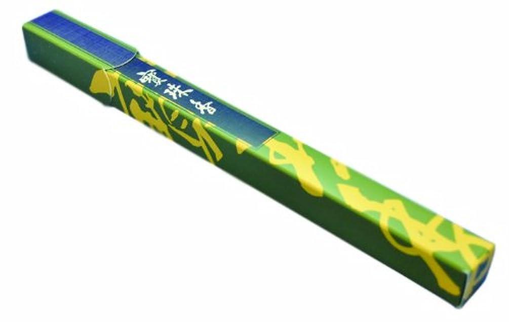 やりがいのある橋脚モンキーお線香 寳珠香 長寸 1把入 約25g シャム沈香の香り