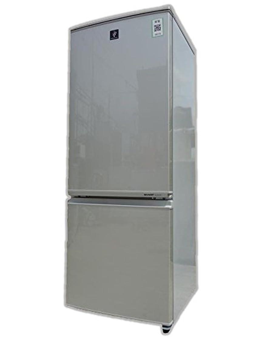 輸血すり減るセブンシャープ 167L 2ドア冷蔵庫(ゴールド系)SHARP プラズマクラスター冷蔵庫 SJ-PD17X-N