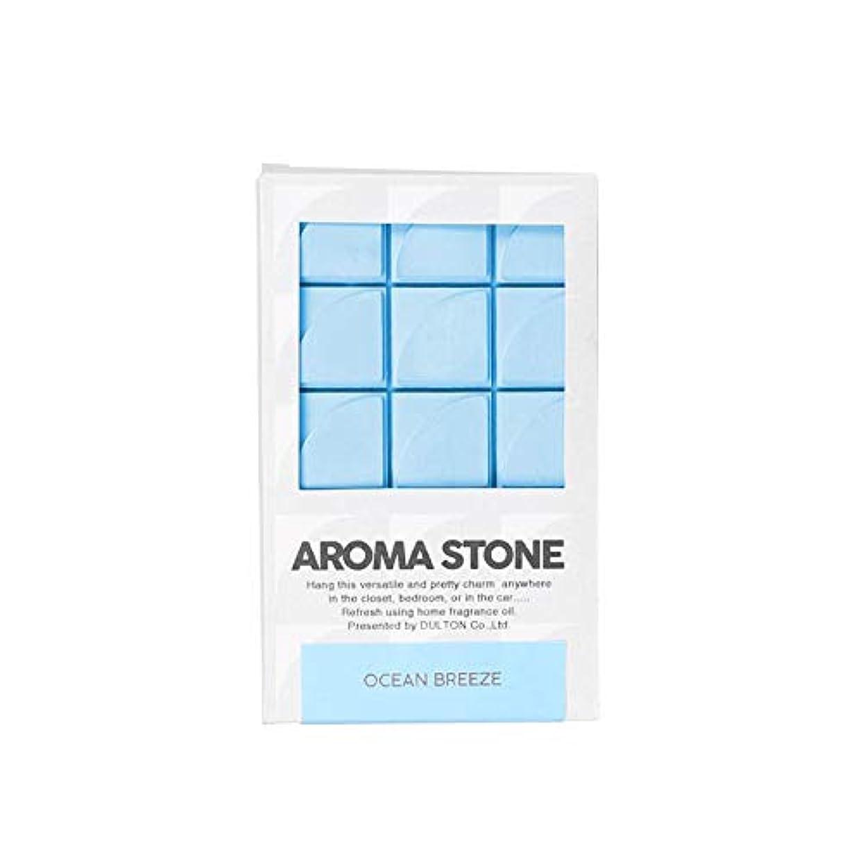 用心深いシール崩壊ダルトン Aroma stone アロマストーン G975-1268 Ocean breeze