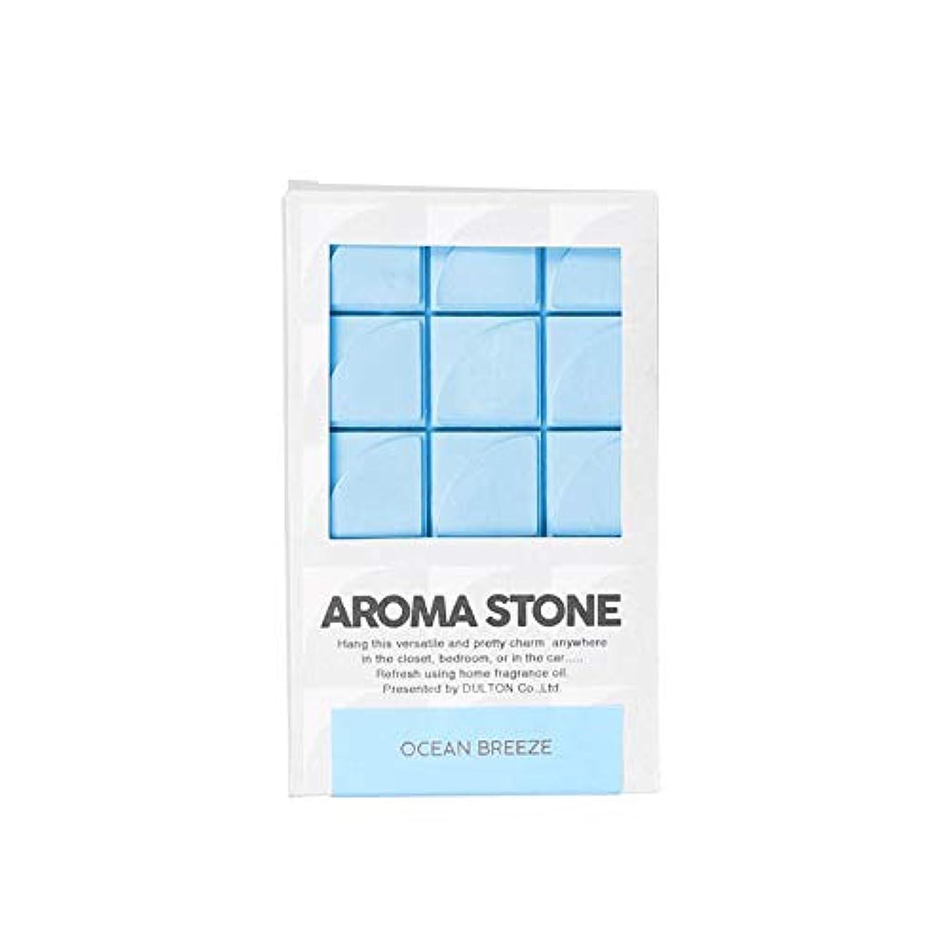 実り多い部分的野生ダルトン Aroma stone アロマストーン G975-1268 Ocean breeze