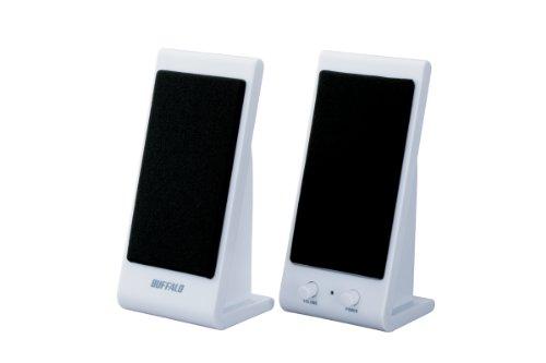 iBUFFALO スピーカー USB接続 コンセント不要 1W ホワイト BSSP01UWH
