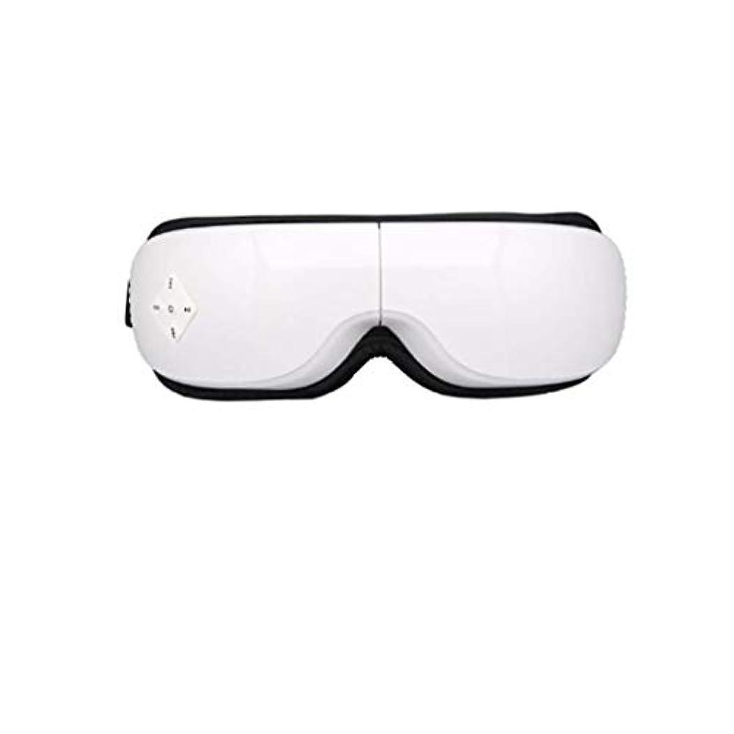 ボアオフセット真鍮アイマッサージャー、ポータブル電動アイマッサージツール、空気圧/振動/音楽マッサージアイケア機器、USB充電、ホームオフィス旅行使用、疲労回復、睡眠促進 (Color : 白)