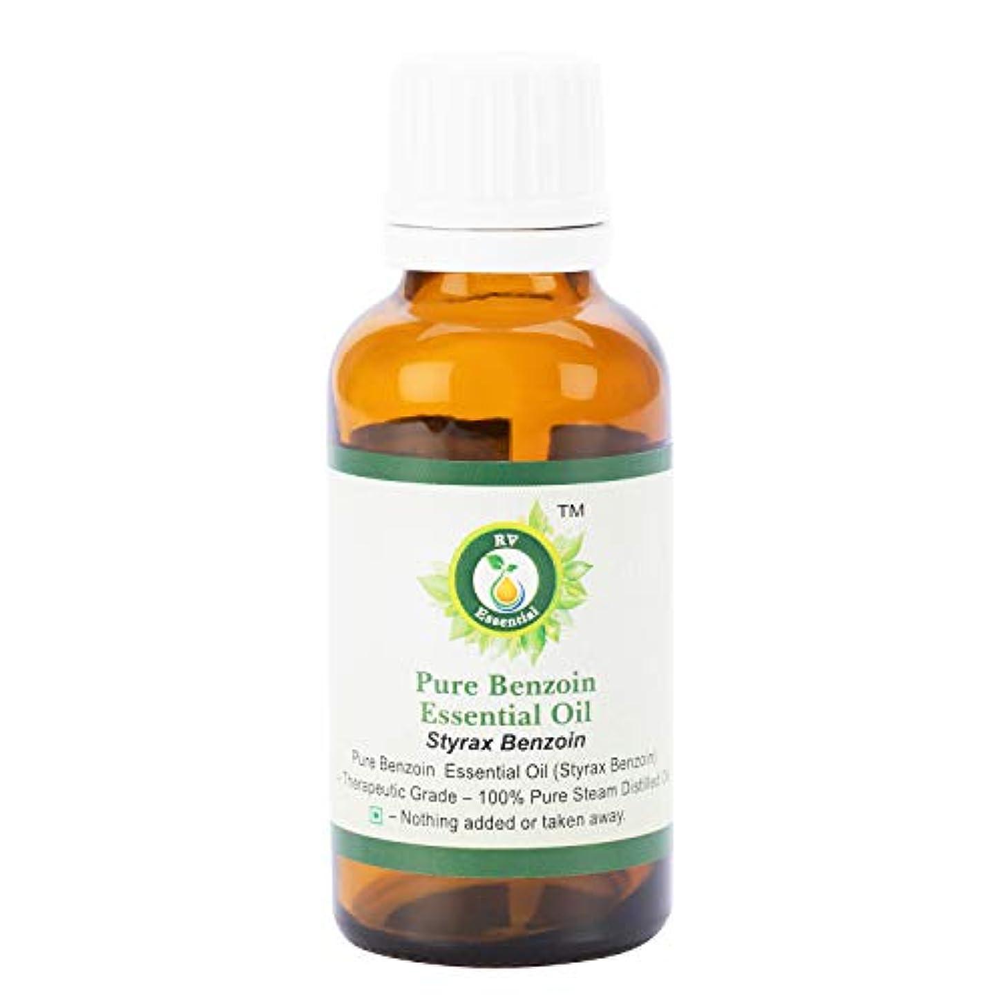 グレード圧縮手がかりピュアエッセンシャルオイルベンゾイン5ml (0.169oz)- Styrax Benzoin (100%純粋&天然スチームDistilled) Pure Benzoin Essential Oil