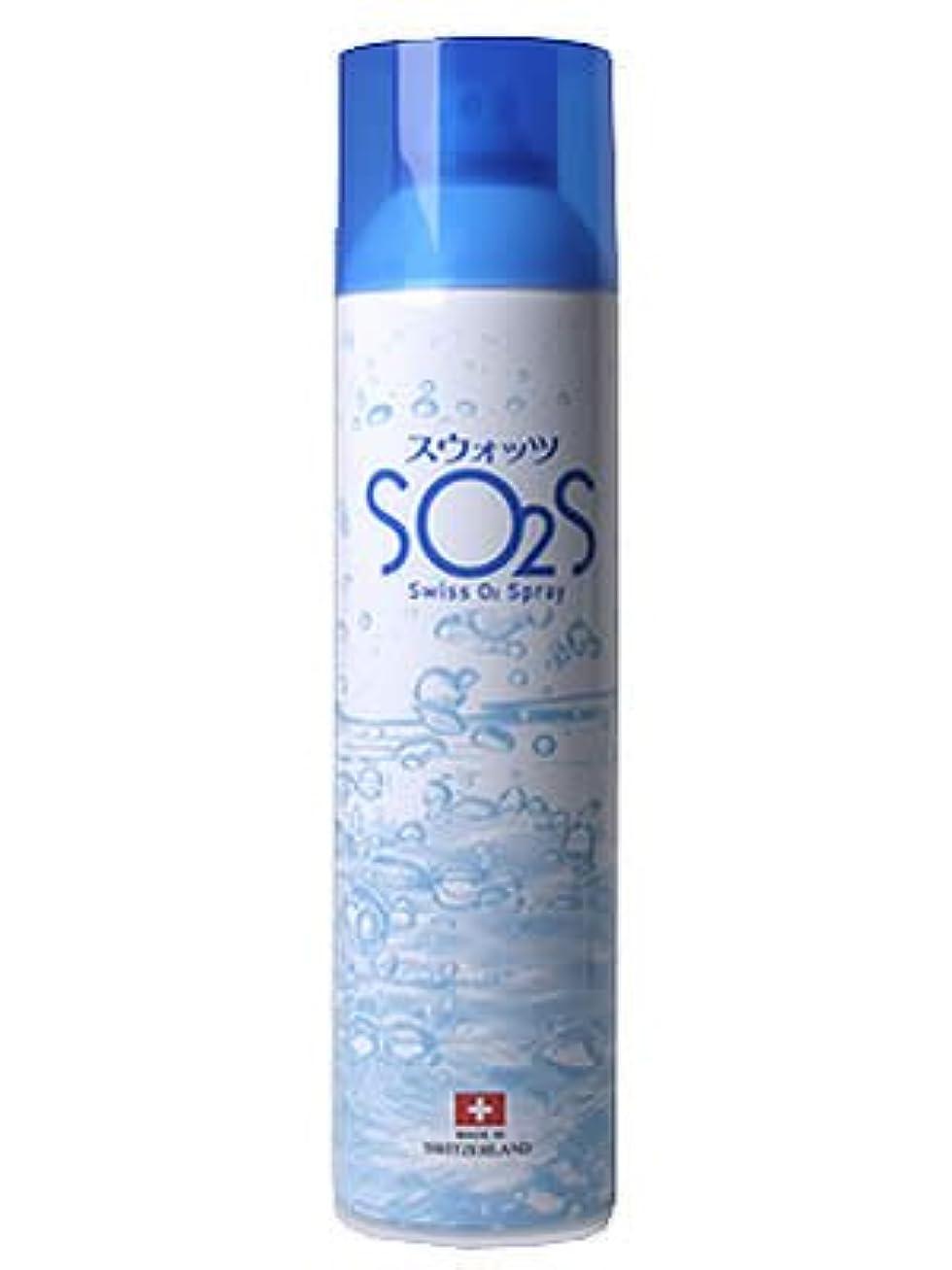 故国肝ボトルネックヴァリュゲイツ SO2S(スウォッツ) 300ml