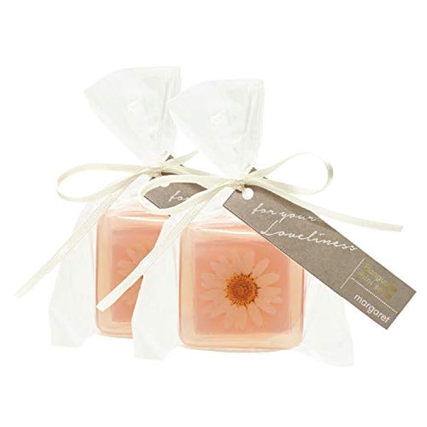 提供された適応ビザノルコーポレーション フランゲージミニソープ マーガレット OB-FMS-1-3 石鹸 フルーティーの香り セット 52g×2個