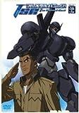 フルメタル・パニック! The Second Raid ActIII,Scene08...[DVD]
