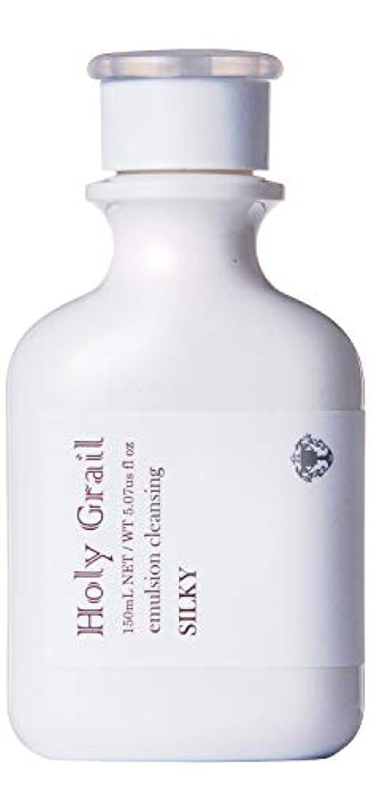 バンカー出版摂動ホーリーグレール クレンジング ミルク シルキー お肌を傷めたくない方へ w洗顔不要 敏感肌用 150mL
