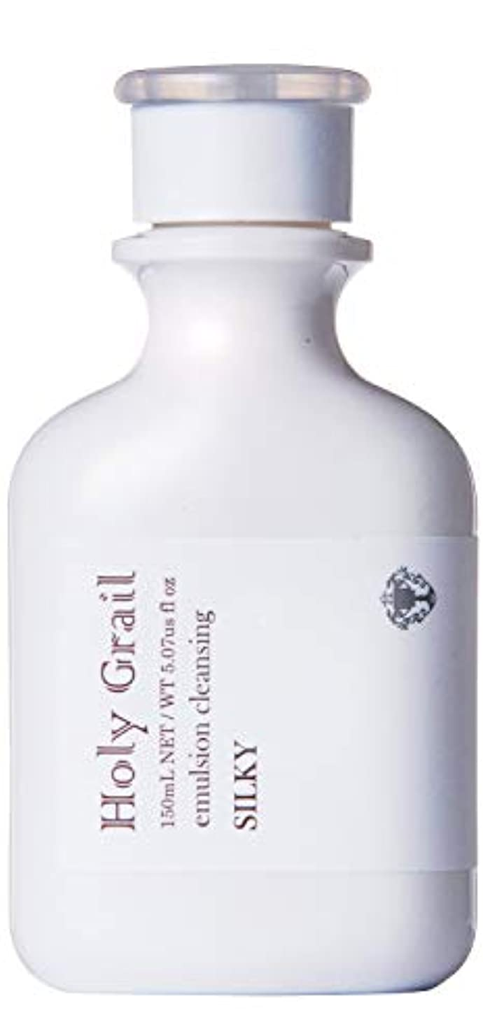 クランプオペレーターコマースホーリーグレール クレンジング ミルク シルキー お肌を傷めたくない方へ w洗顔不要 敏感肌用 150mL