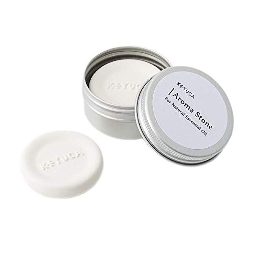 鮮やかな精査する消毒剤KEYUCA(ケユカ) アロマストーン 缶入り