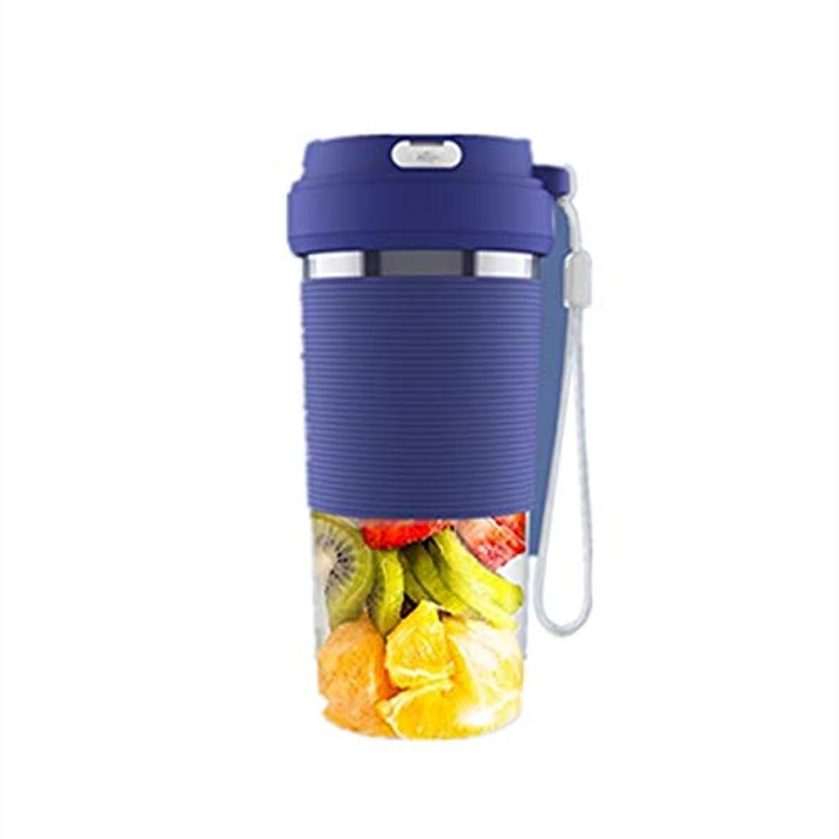 石灰岩襲撃苦情文句Lucky jade 小型家電フルーツジュースカップ、ジューサーを充電、ミニ小型家庭用電気調理ジュースカップ、ミニジューサージュースのコップを充電フルーツカップ、ギフトカップポータブルジューサー、 (Color : Blue)