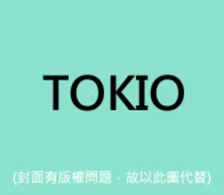 恋に気づいた夜 / TOKIO ギター...