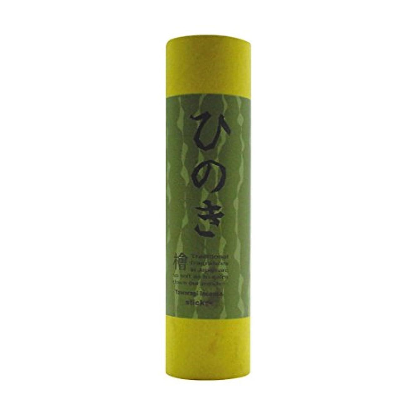 人形閉塞有効な和のお香 スティック ひのき 15本(スティックタイプインセンス)