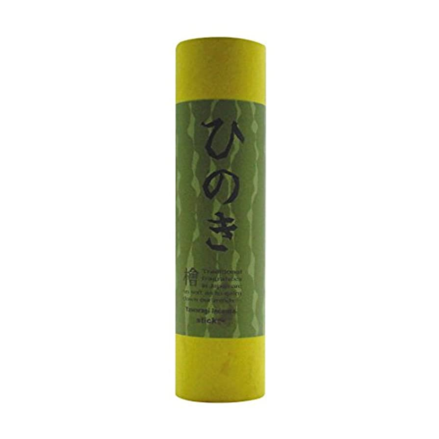 元気なロール年金和のお香 スティック ひのき 15本(スティックタイプインセンス)
