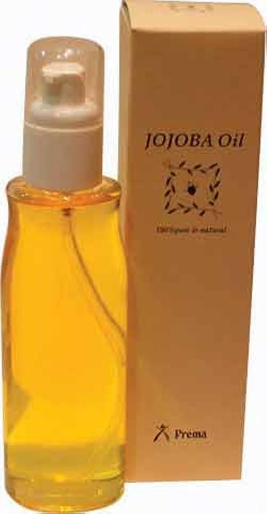 使い込む再発する油ホホバオイル