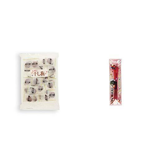 [2点セット] 種なし干し梅(160g)[個包装]・さるぼぼ 癒しボールペン 【ピンク】