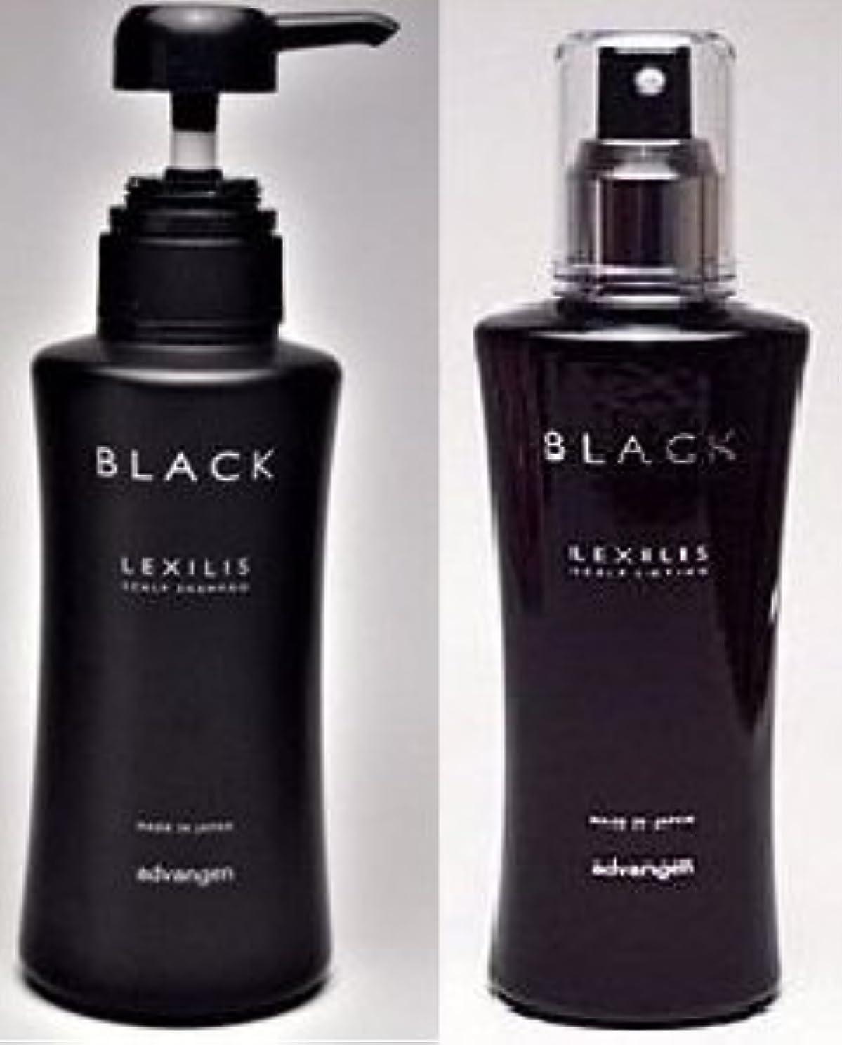 立証するたくさん思い出すレキシリス ブラック スカルプシャンプー & レキシリス ブラック スカルプローション ???