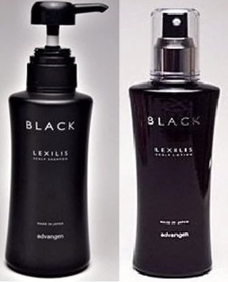 不運なので仲良しレキシリス ブラック スカルプシャンプー & レキシリス ブラック スカルプローション ???