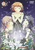 かしまし~ガール・ミーツ・ガール~3[DVD]