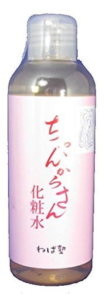 ロイヤリティフィッティング没頭するちゃんからさん 化粧水 (200ml)