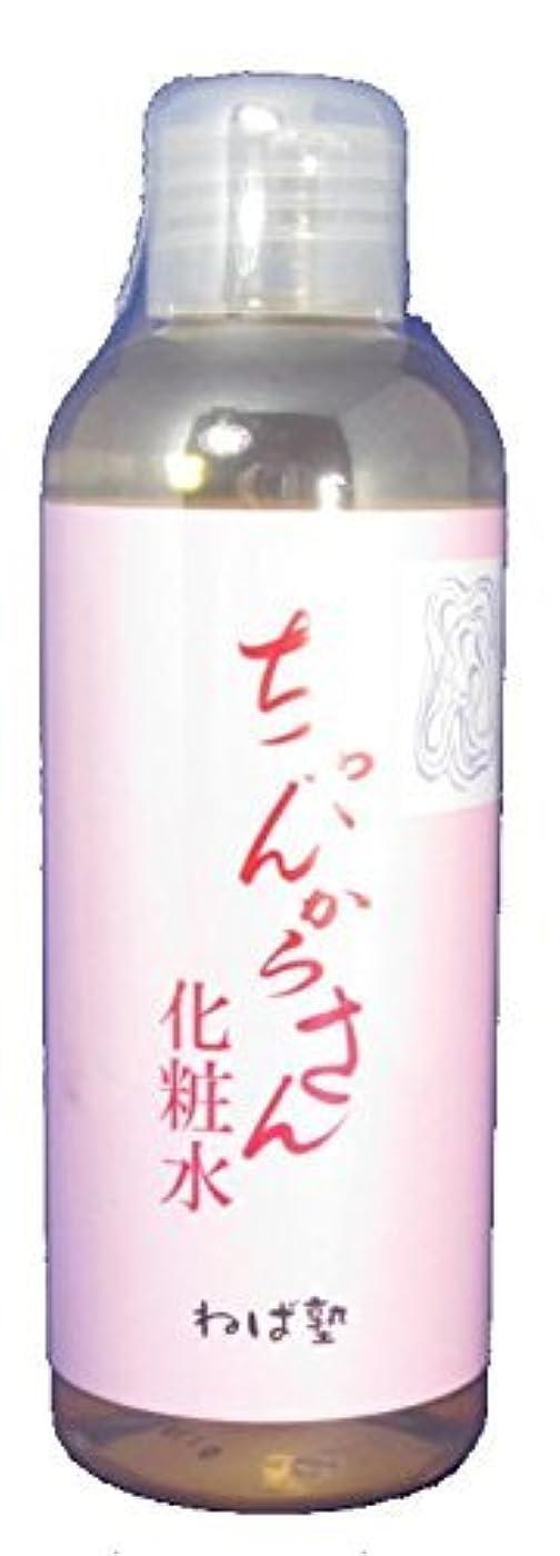 汚れる引き算老朽化したちゃんからさん 化粧水 (200ml)