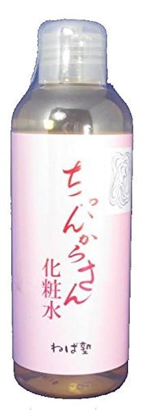 農村ライオネルグリーンストリートジュラシックパークちゃんからさん 化粧水 (200ml)