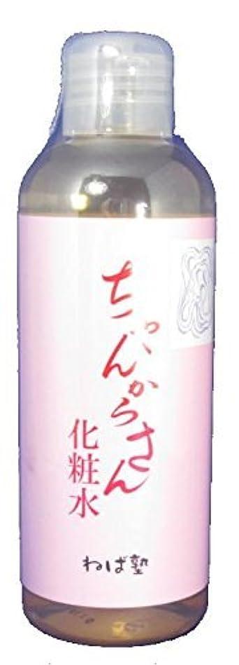 ポイントエントリ感じちゃんからさん 化粧水 (200ml)