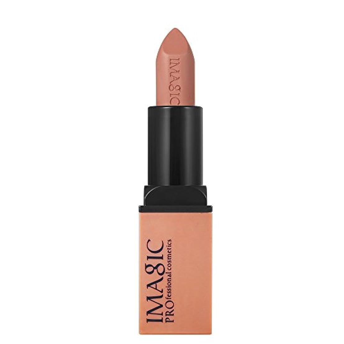 以下潜在的なフィットリップスティック リキッド モイスチャライザー 口紅 ベルベット マット リップバーム 化粧品 美容 リップクリーム メイク 唇に塗っっていつもよりセクシー魅力を与えるルージュhuajuan