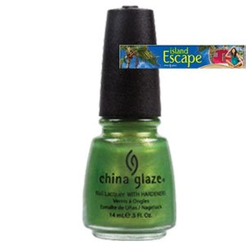 トランペット優雅な通信網(チャイナグレイズ)China Glaze アイランドエスケープコレクション?Cha Cha Cha [海外直送品][並行輸入品]