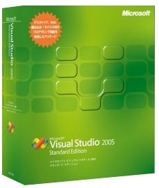 Visual Studio 2005 Standard Edition