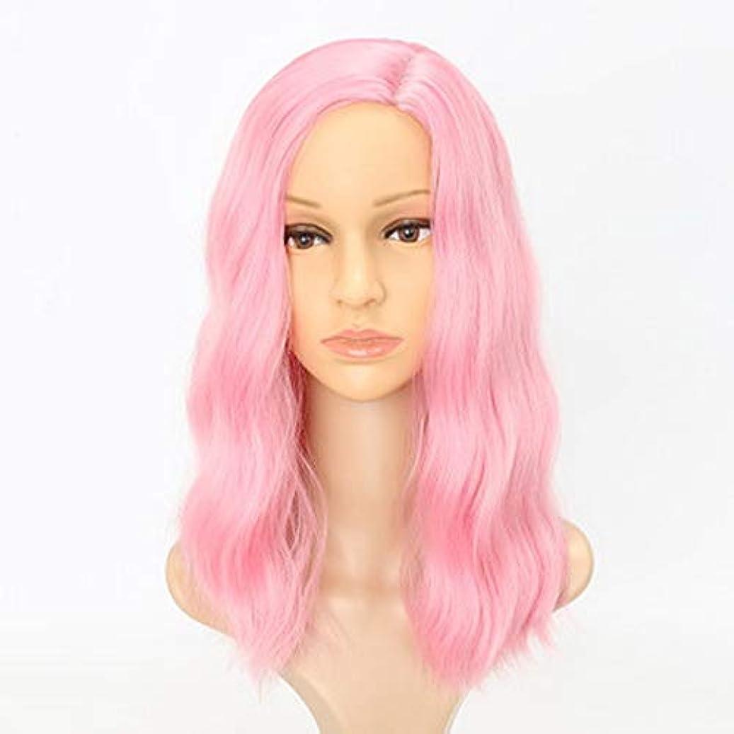 午後ソビエト確認女性のための色のかつら長いウェーブのかかった髪、高密度温度合成かつら女性のグルーレスウェーブのかかったコスプレ髪のかつら、女性のための耐熱繊維の髪のかつら、ピンクのかつら18インチ