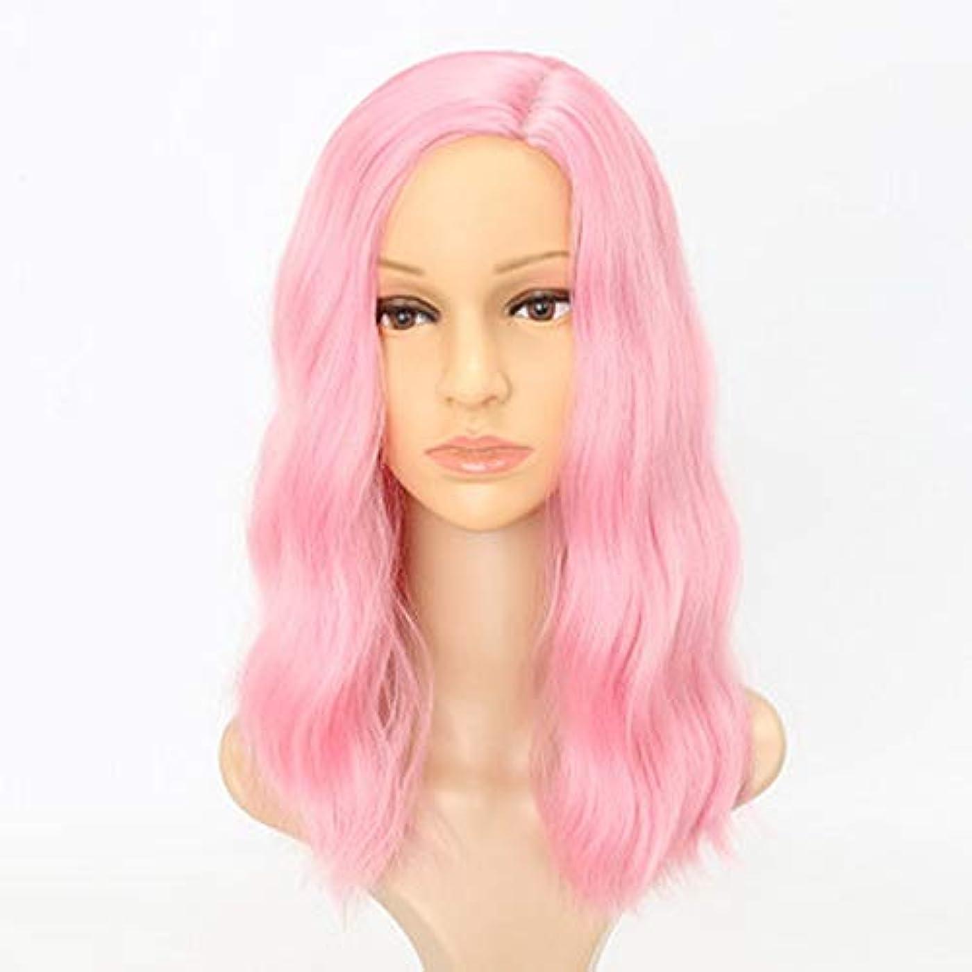 いちゃつくふくろう平方女性のための色のかつら長いウェーブのかかった髪、高密度温度合成かつら女性のグルーレスウェーブのかかったコスプレ髪のかつら、女性のための耐熱繊維の髪のかつら、ピンクのかつら18インチ