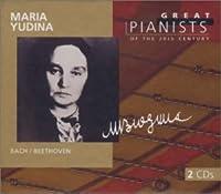 20世紀の偉大なるピアニストたち~マリア・ユージナ