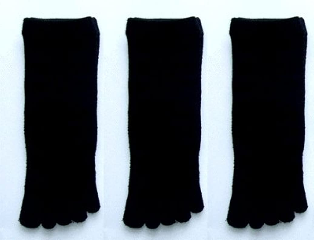 地上で同種のトーク日本製 こだわりシルク5本指ソックス 婦人用3足組 22~24 (ブラック お買得3足組)