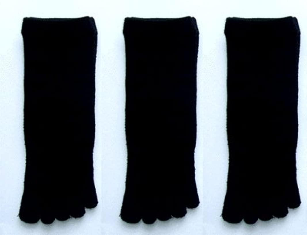 する必要があるバラエティ届ける日本製 こだわりシルク5本指ソックス 婦人用3足組 22~24 (ブラック お買得3足組)