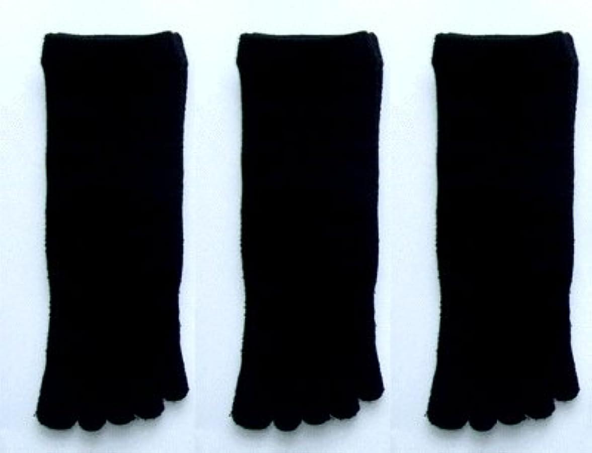 生き物再現する細い日本製 こだわりシルク5本指ソックス 婦人用3足組 22~24 (ブラック お買得3足組)