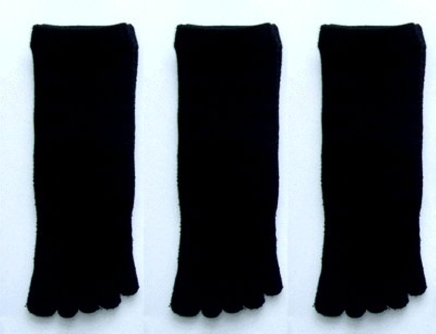 円形肌寒いチャンピオン日本製 こだわりシルク5本指ソックス 婦人用3足組 22~24 (ブラック お買得3足組)