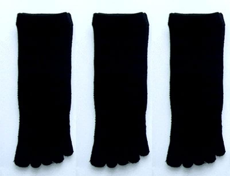 手伝う定常宙返り日本製 こだわりシルク5本指ソックス 婦人用3足組 22~24 (ブラック お買得3足組)