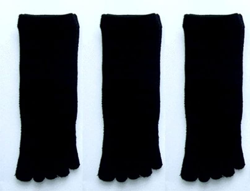 戦うディスク死の顎日本製 こだわりシルク5本指ソックス 婦人用3足組 22~24 (ブラック お買得3足組)