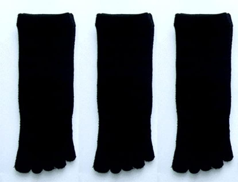 価格苦味傾向があります日本製 こだわりシルク5本指ソックス 婦人用3足組 22~24 (ブラック お買得3足組)